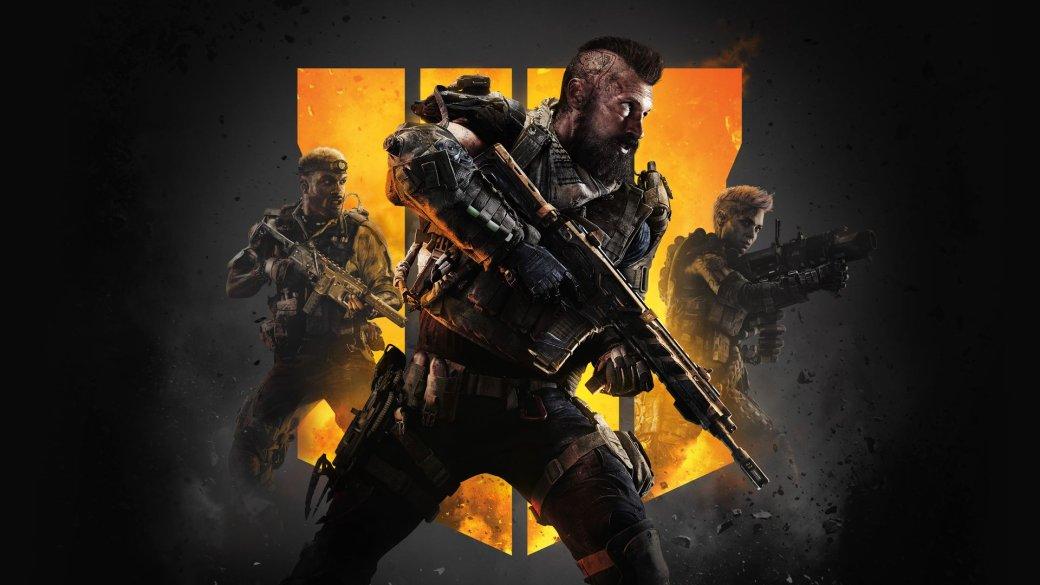 [17:00] Call of Duty: Black Ops 4 с Вячеславом Ипатовым | Канобу - Изображение 280