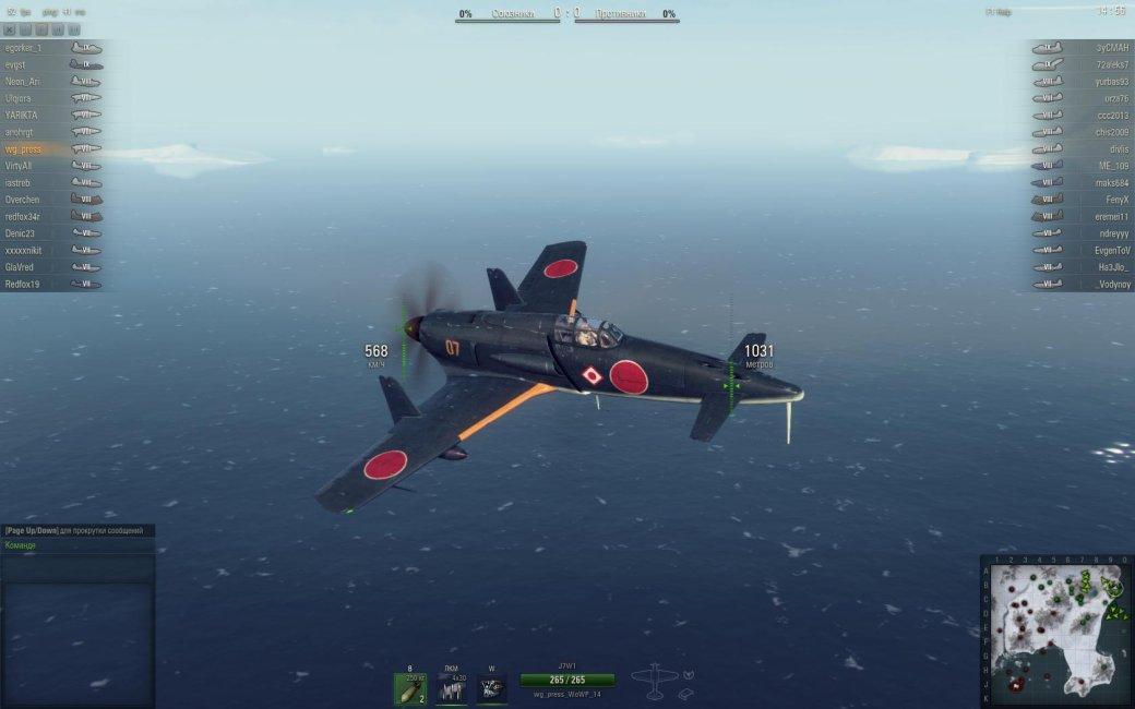 7 причин провала World of Warplanes | Канобу - Изображение 7