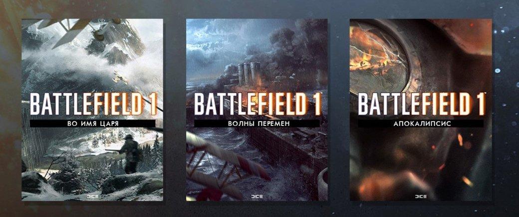 EA на выставке E3 2017: что ожидать отконференции Electronic Arts | Канобу - Изображение 7240