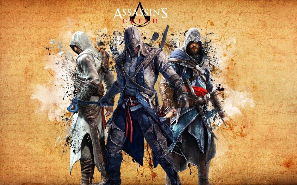 Assassin's Creed: главная беда франшизы | Канобу - Изображение 1