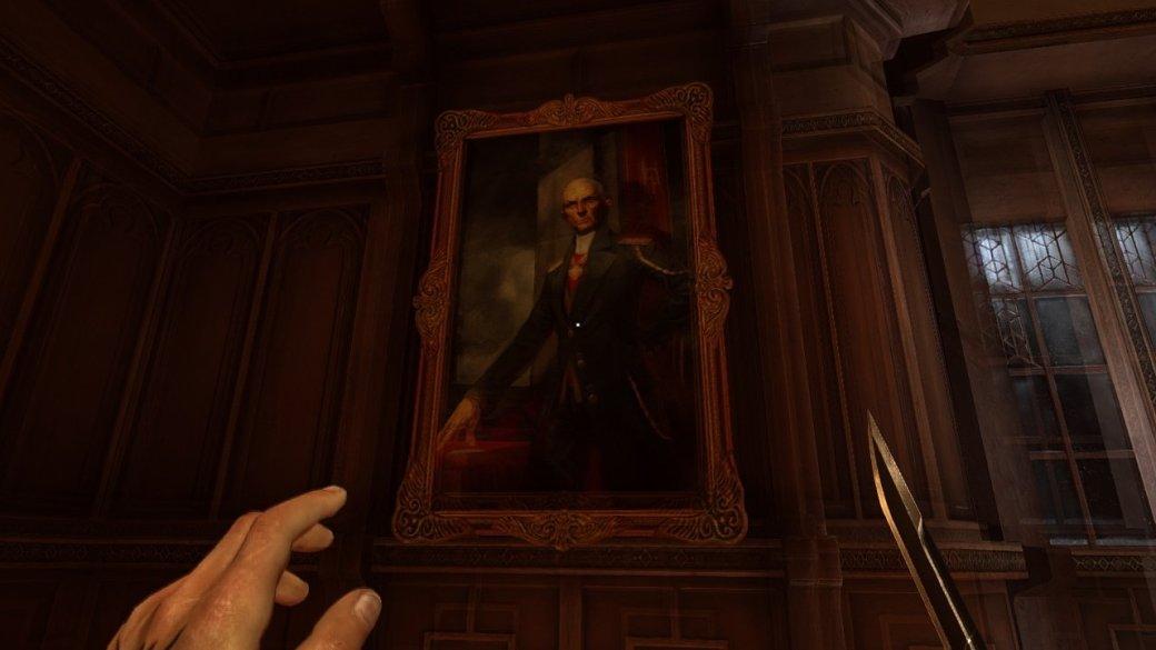 Dishonored. Гайд (Часть 2): Картины. | Канобу - Изображение 3