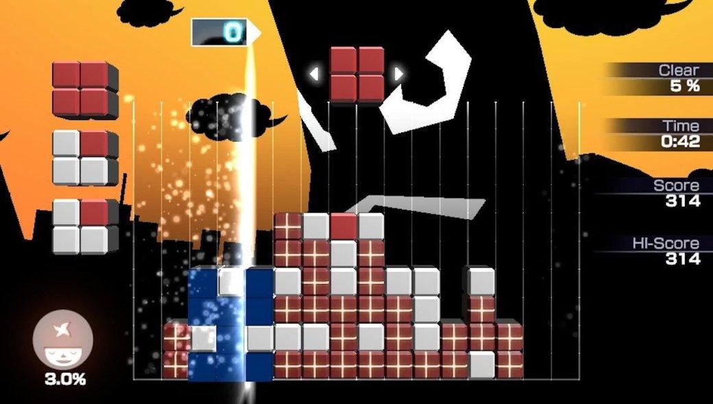 Гид PS Plus   Канобу - Изображение 1