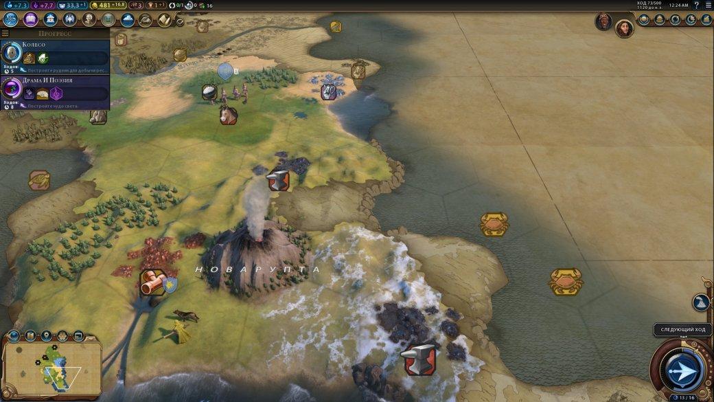 Суть. Civilization 6: Gathering Storm— отличное дополнение, которое чинит (почти) все