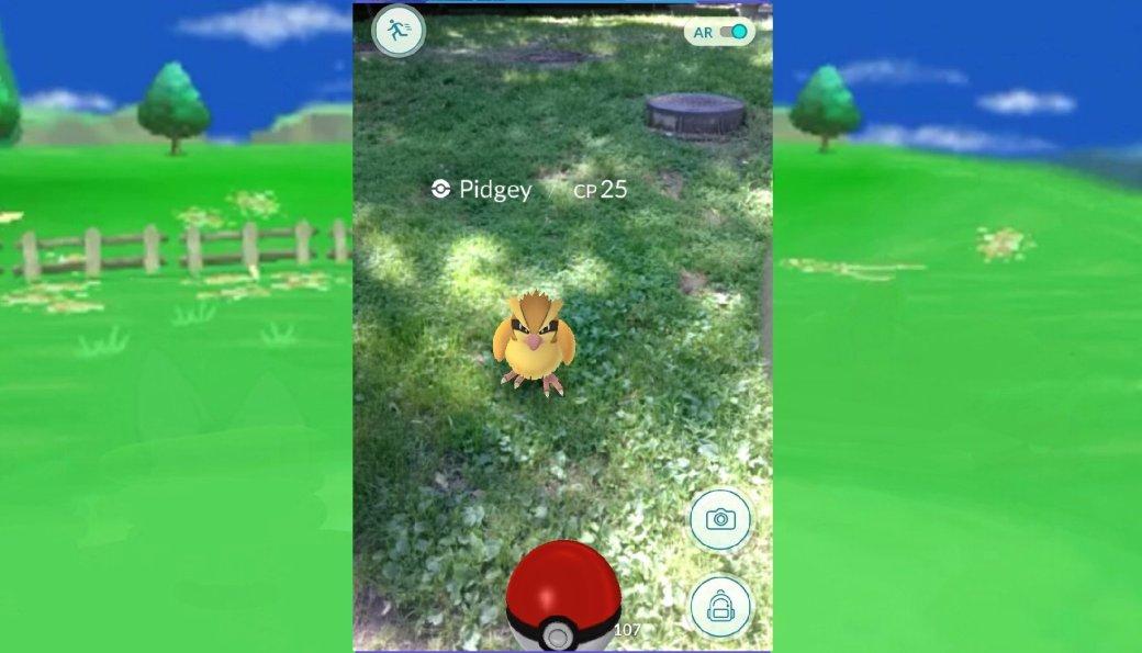 Полезные секреты Pokemon Go | Канобу - Изображение 2674