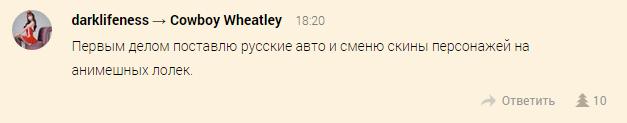 Как пользователи ПК отреагировали на перенос GTA 5 | Канобу - Изображение 11