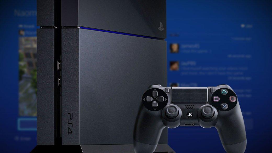 PlayStation 4. Посторонись, каток едет!   Канобу