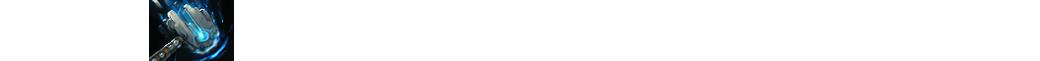 Патч 7.07 для Dota 2. Обновление The Dueling Fates на русском языке | Канобу - Изображение 6
