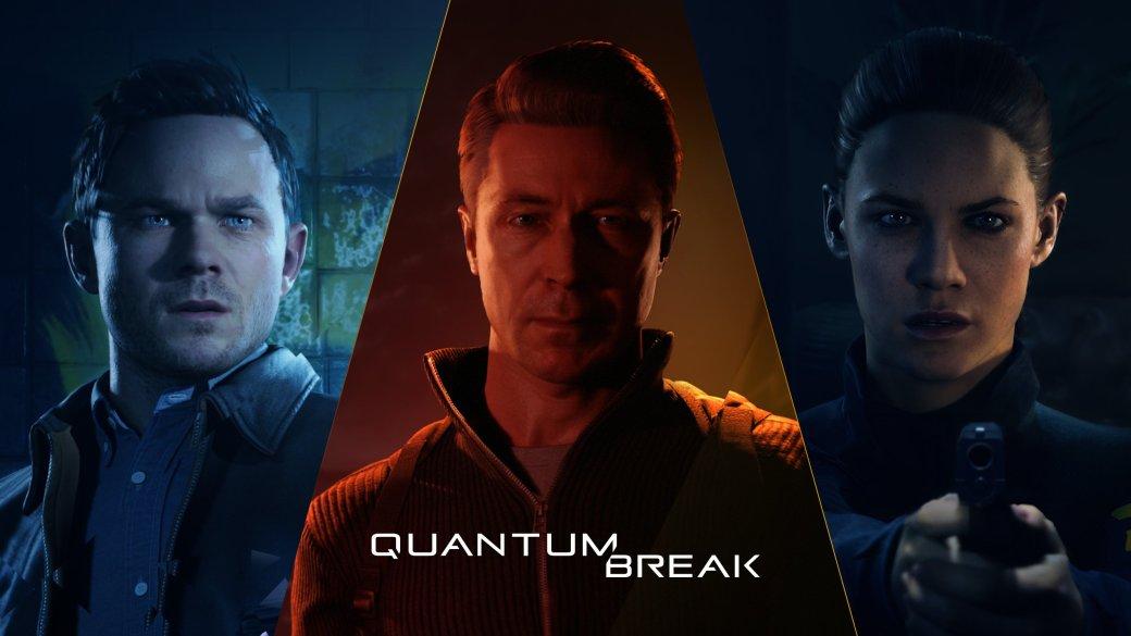 Сегодня, 5 апреля, на Windows 10 и Xbox выходит Quantum Break, шутер от третьего лица, позволяющий управлять временем. Рецензию Паши Пивоварова на саму игру вы уже читали, но мне как кинокритику было интересно взглянуть на сюжет игры отдельно, особенно учитывая, что Remedy сделала на него такую ставку и даже включили в игру 4 эпизода собственного сериала с живыми актерами. Хотелось оценить эффективность такого композитного метода как такового (именитые актеры тут представлены как вживую – в сериале – так и в оцифрованной версии – в самой игре).
