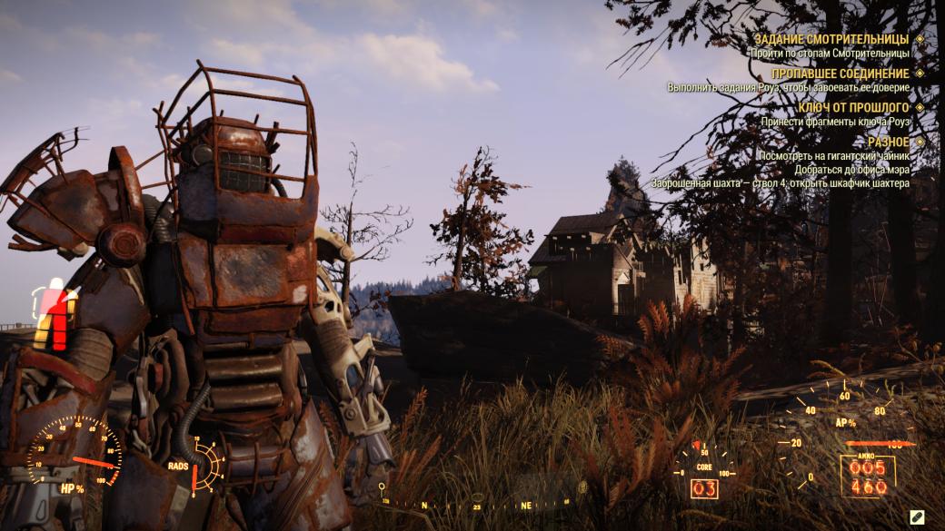 Рецензия на Fallout 76 | Канобу - Изображение 13