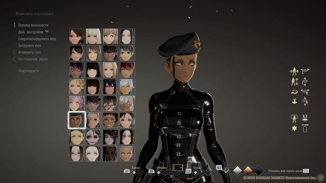 Code Vein — лучший аналог Dark Souls для фанатов аниме   Канобу - Изображение 8511