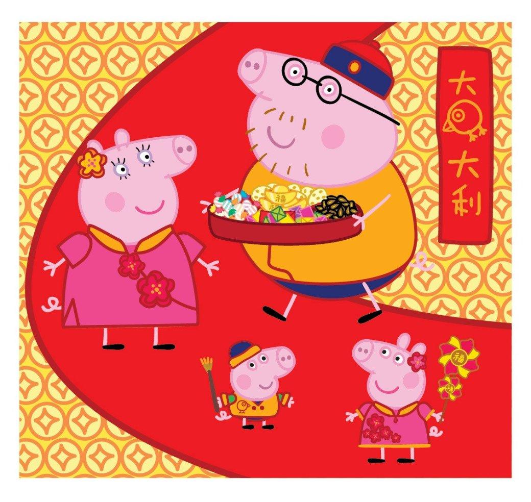 Не по заветам Си Цзиньпиня: свинку Пеппу заблокировали в Китае за связь с бандитами. - Изображение 1
