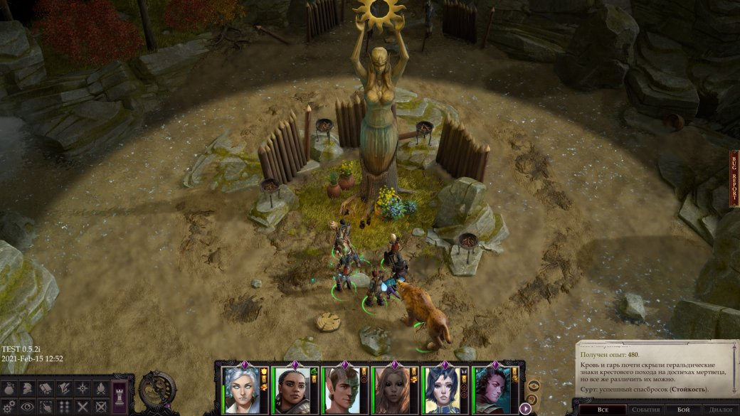 Обзор бетыPathfinder: Wrath ofthe Righteous(2021) — кандидат налучшую RPG года | Канобу - Изображение 2967