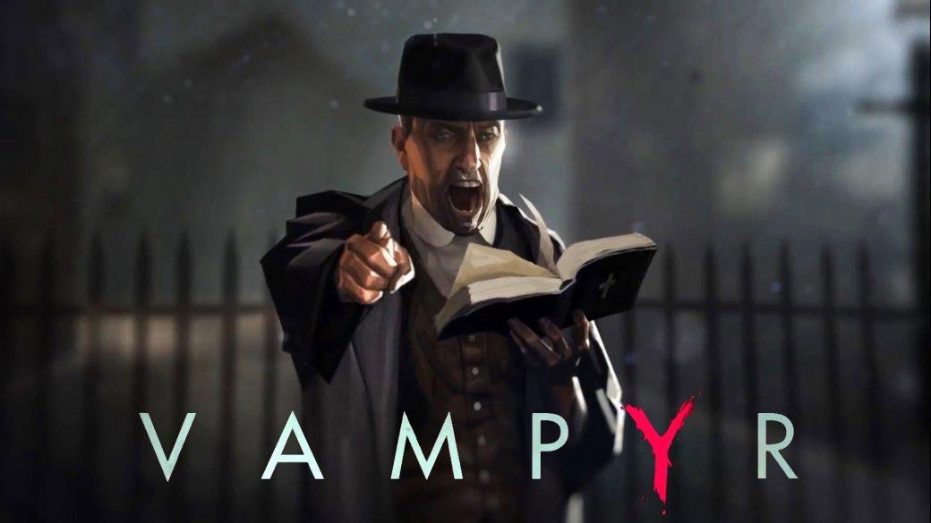 Суть. Почему прямо сейчас вам не стоит покупать Vampyr (но стоит за ней следить) | Канобу - Изображение 8599