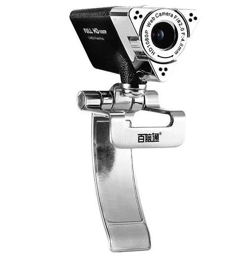 Лучшие веб-камеры с AliExpress 2021 - топ-10 недорогих web-камер для стримов на компьютере   Канобу - Изображение 859