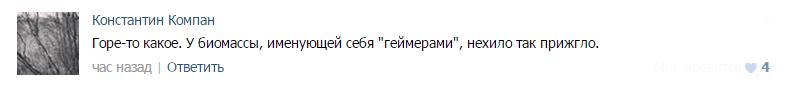 Как Рунет отреагировал на внесение Steam в список запрещенных сайтов | Канобу - Изображение 11