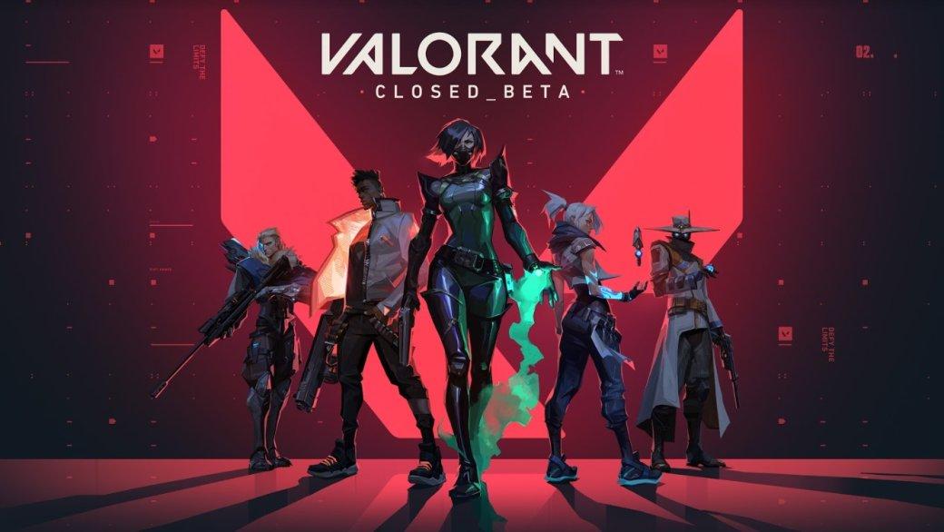 Закрытый бета-тест VALORANT начнется 7апреля   Канобу - Изображение 9331