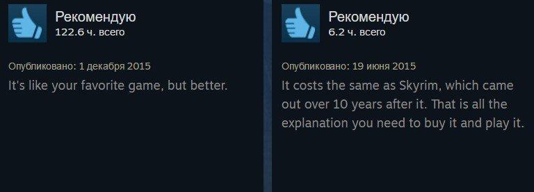 Отборные мемы иобзоры для элиты— TES III: Morrowind   Канобу - Изображение 3517
