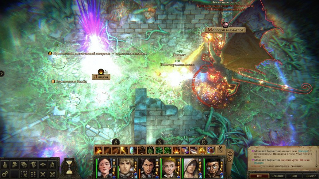 Рецензия на Pathfinder: Kingmaker | Канобу - Изображение 7628