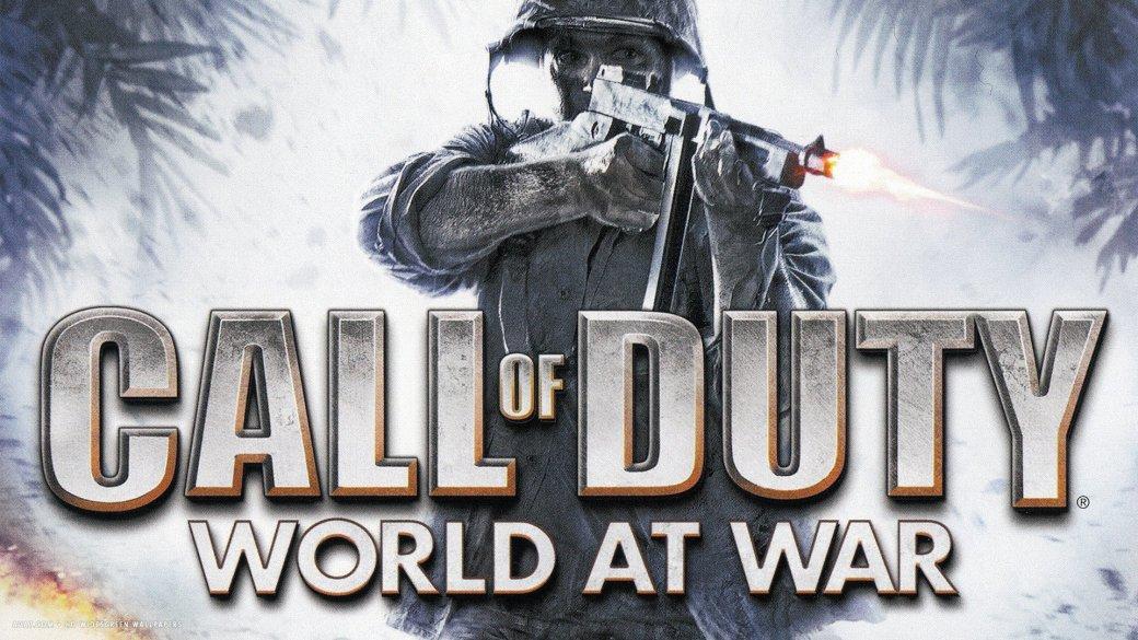 Call of Duty. Серёжкино мнение. | Канобу - Изображение 8