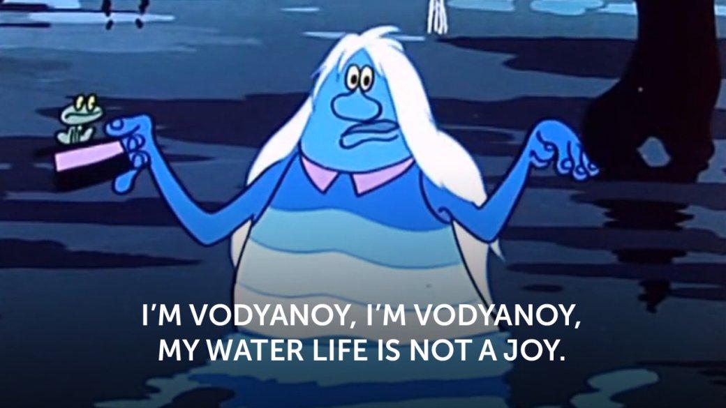 10 смешных фраз из советских мультиков на английском языке | Канобу - Изображение 0