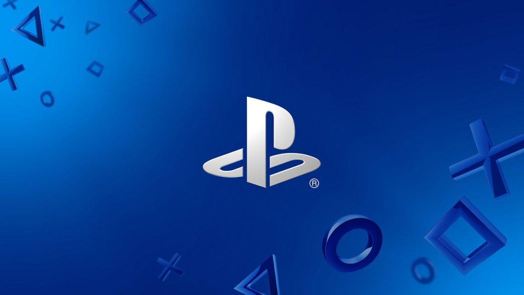 СМИ: игровые разработчики заявляют, что смена ника вPSN появится уже совсем скоро | Канобу - Изображение 6067