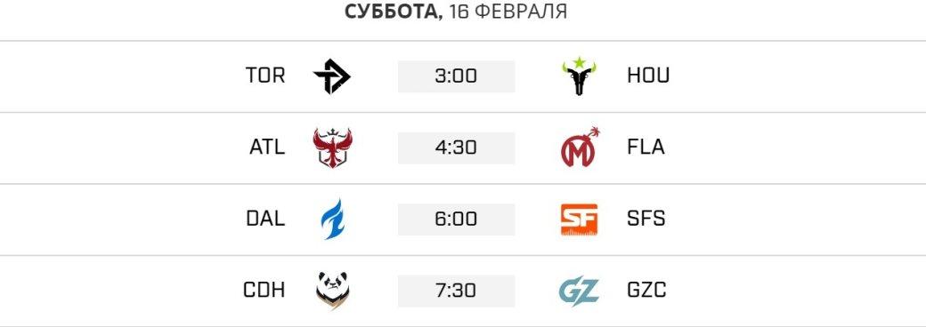 Расписание матчей второго сезона Overwatch League— 1 неделя | Канобу - Изображение 1151