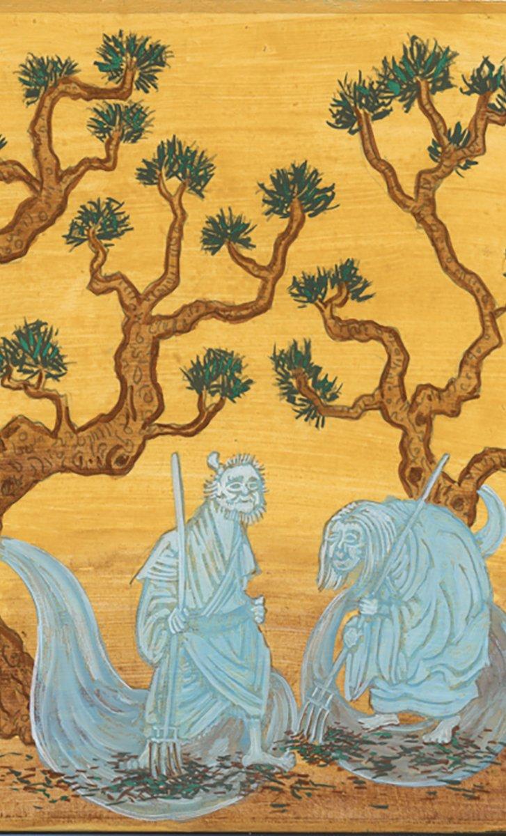 Странные существа из японских мифов, которых вы встретите в Nioh | Канобу - Изображение 2