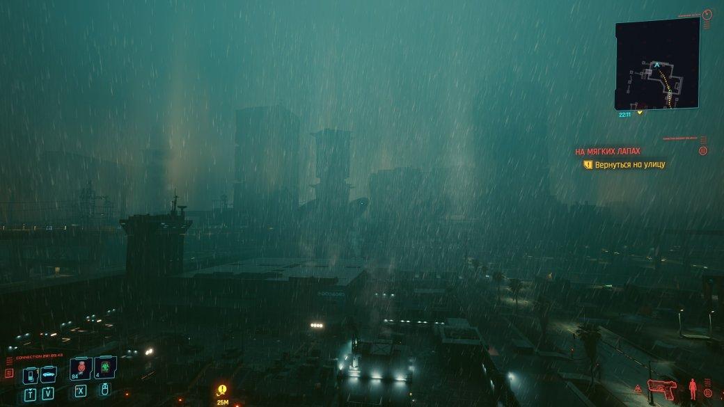 40 крутых скриншотов Cyberpunk 2077 | Канобу - Изображение 7760