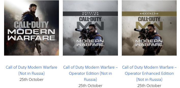 PlayStation и Activision подтвердили: Call of Duty: Modern Warfare не выйдет в России [обновлено] | Канобу - Изображение 2099