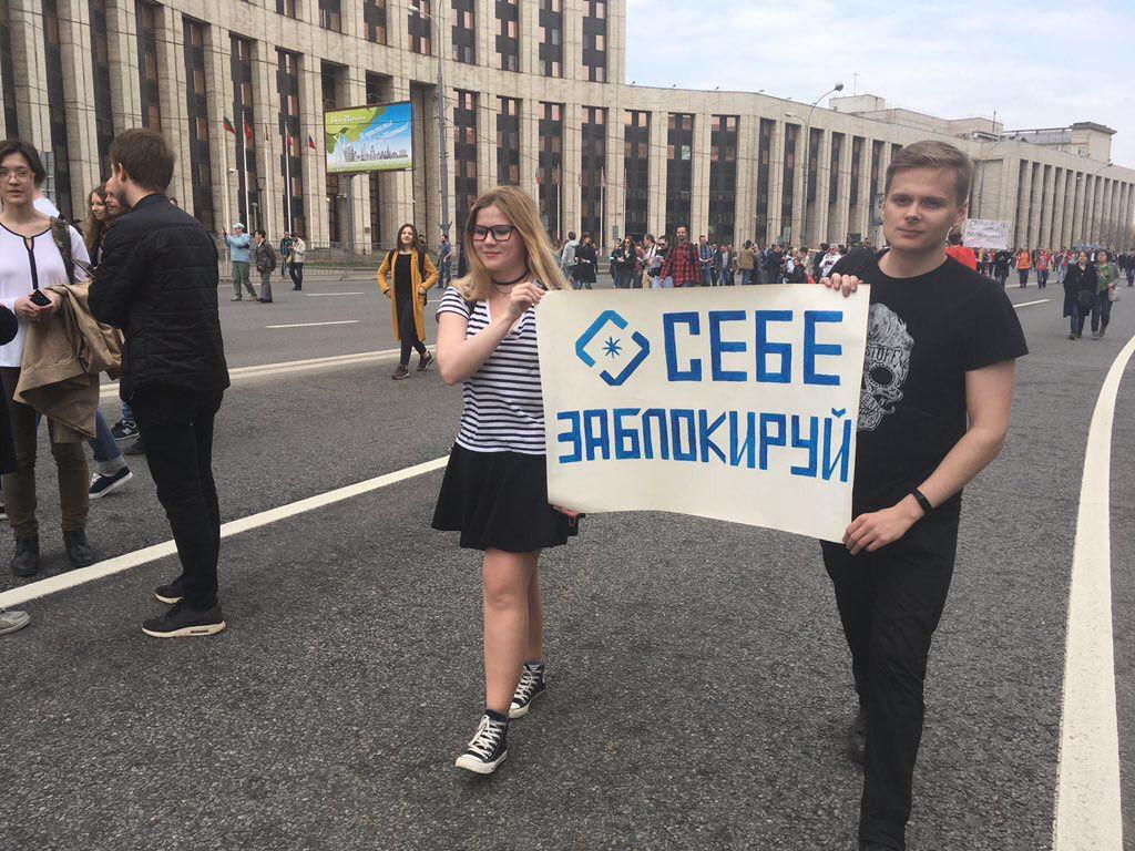 «Себе заблокируй»: как люди отреагировали намитинг против блокировки Telegram. - Изображение 8