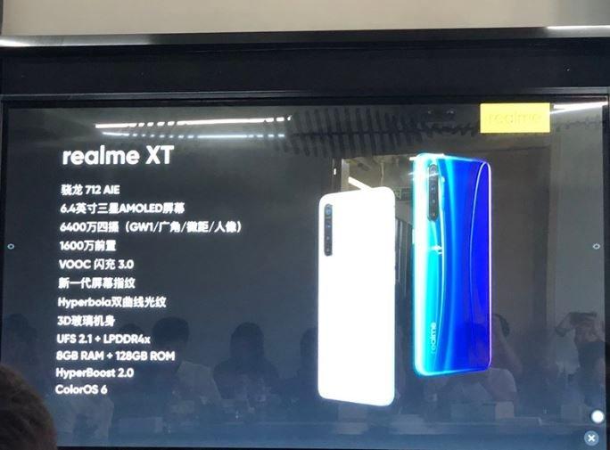 Realme XT— первый вмире смартфон скамерой на64 Мп