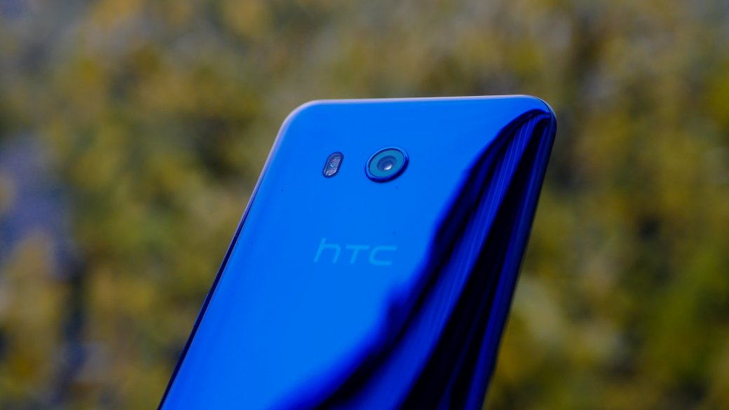 Обзор HTC U11— последний смартфон HTC очень хорош | Канобу - Изображение 3