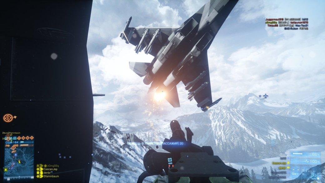 Battlefield 3: Armored Kill. Руководство. | Канобу - Изображение 6