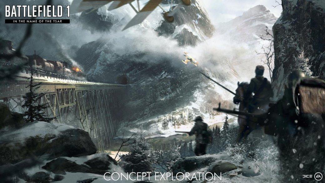 Во имя царя! DICE анонсировала четыре DLC для Battlefield 1 | Канобу - Изображение 1831