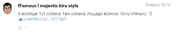 Как Рунет отреагировал на трейлер Fallout 4 | Канобу - Изображение 23
