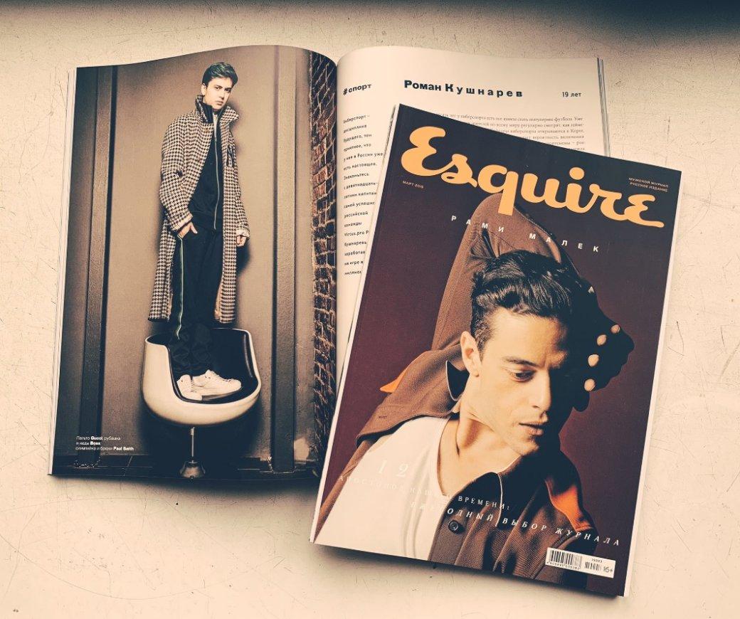 «Один из 12 апостолов нашего времени». Игрок Virtus.pro снялся для журнала Esquire   Канобу - Изображение 1