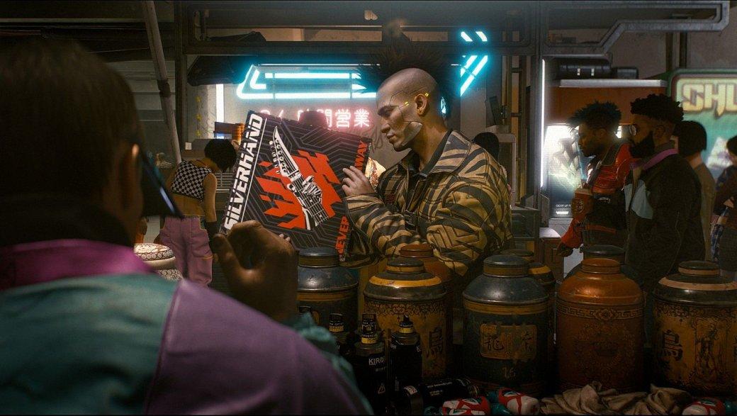 «Хайп упал»: игроки обсудили, кого отпугнул вид отпервого лица вCyberpunk 2077. - Изображение 3