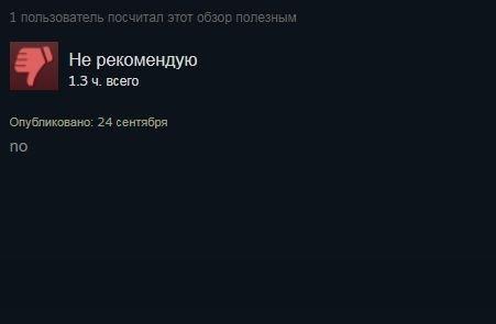 «Любишь курочку?»: отзывы вSteam активно нахваливают симулятор свиданий про KFC   Канобу - Изображение 3327
