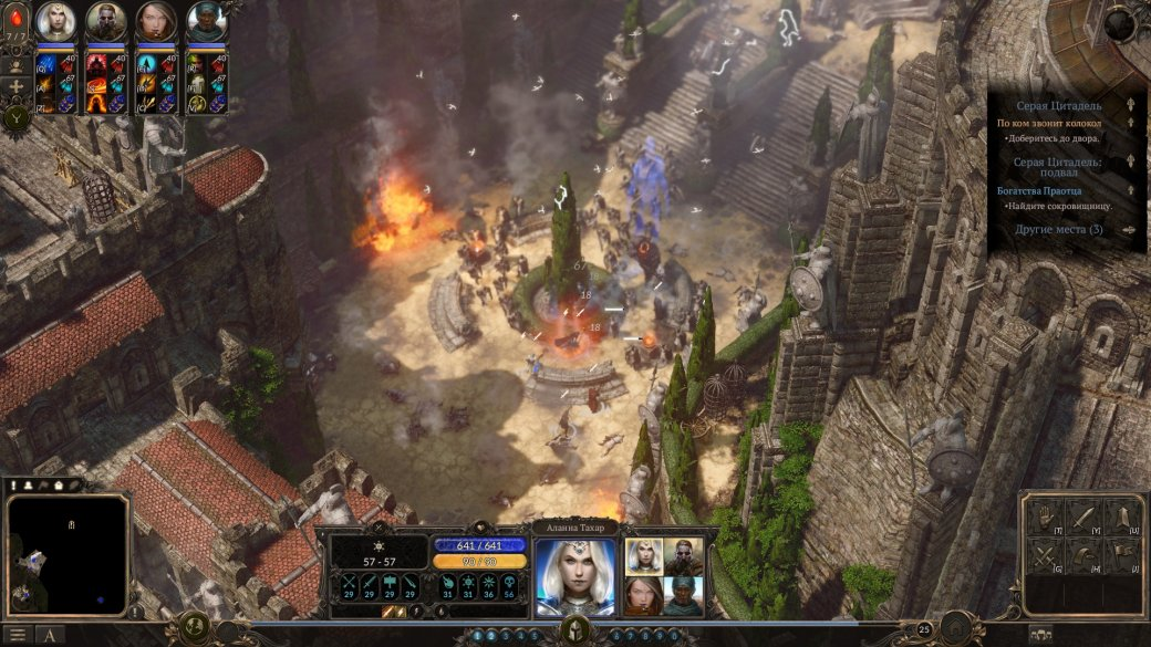 Рецензия на SpellForce 3 | Канобу - Изображение 10