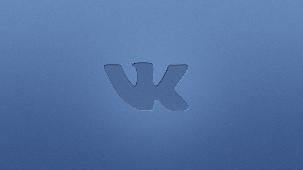FAQ: Как скрыть друзей в«Вконтакте». - Изображение 1