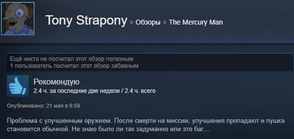 """«Русский """"Бегущий полезвию""""»: отзывы пользователей Steam о«Ртутном человеке» Ильи Мэддисона. - Изображение 16"""