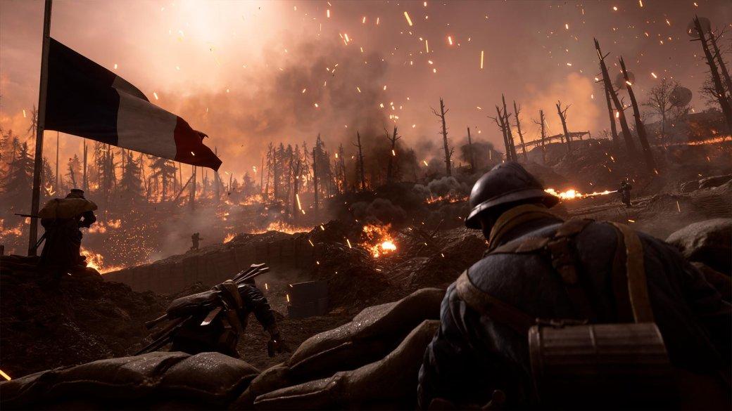 Battlefield 1: как Франция выглядит в дополнении «Они не пройдут» | Канобу - Изображение 4008