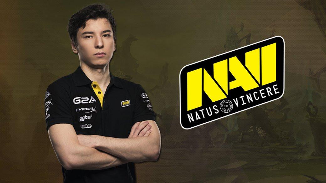 NAVI побеждает Virtus.pro вдиком размене тронами вбитве за«мейджор» по Dota 2 | Канобу - Изображение 0