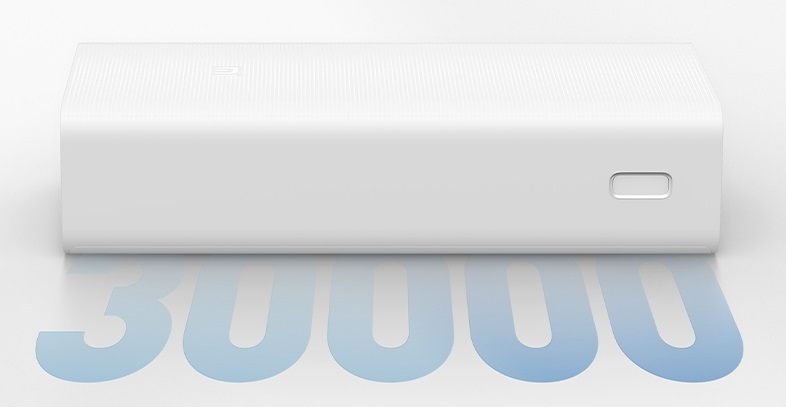 Портативный аккумулятор Xiaomi MiPower Bank 3 емкостью 30000 мАч стоит 1700 рублей | Канобу - Изображение 5427
