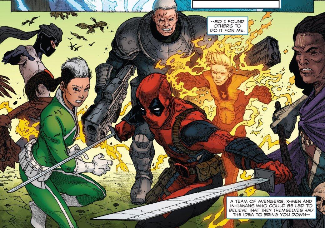 Капитан Америка как лидер Гидры. Галерея ярких моментов Secret Empire | Канобу - Изображение 11