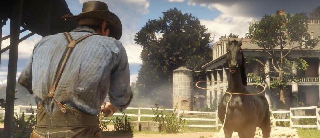 Разбор трейлера Red Dead Redemption2. Все, что вымогли пропустить | Канобу - Изображение 6268