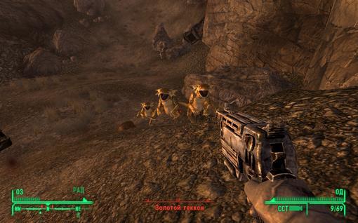 Fallout: New Vegas. Прохождение - пешком по пустошам Мохаве | Канобу - Изображение 7413
