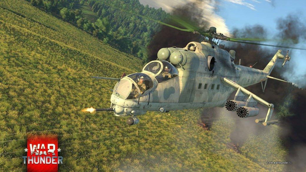 Вышло обновление «Полет Валькирий» для War Thunder. Теперь игрокам доступны боевые вертолеты | Канобу - Изображение 1