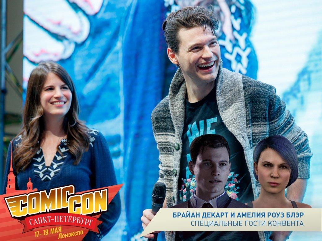 На Comic Con SPB приедут актеры, сыгравшие Коннора и Трейси из Detroit: Become Human   Канобу - Изображение 6197