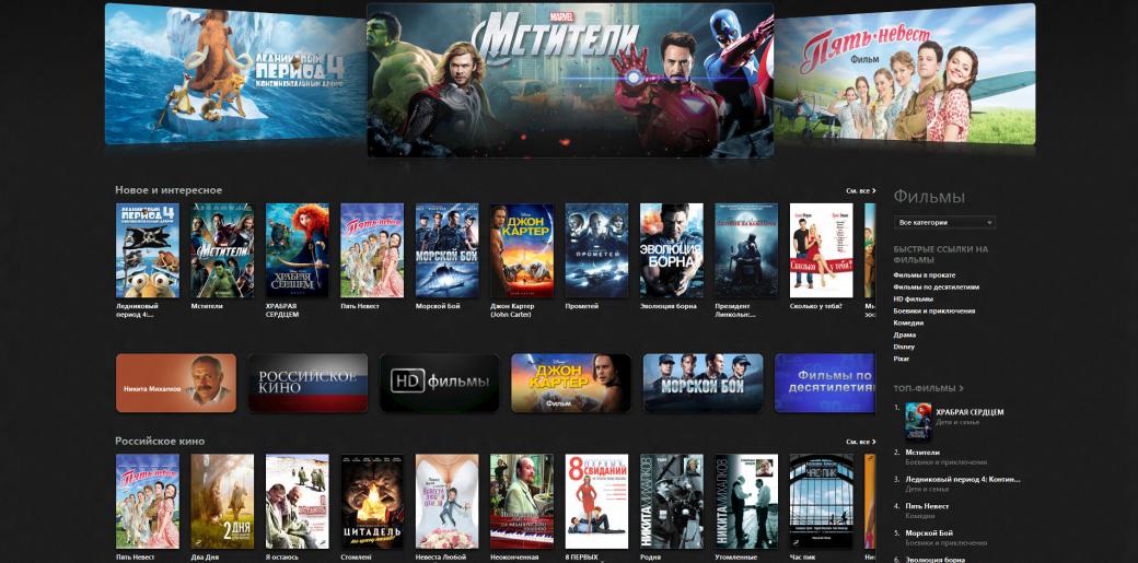 Apple хочет выпускать фильмы в прокат почти одновременно с премьерой   Канобу - Изображение 0